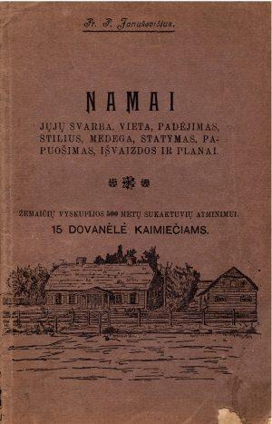Povilas Januševičius Namai 1917